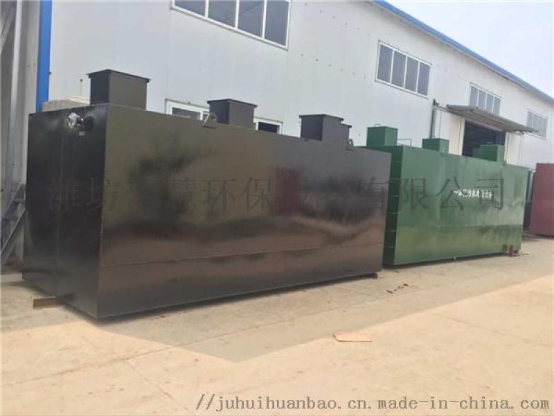 屠宰场污水处理设备,废水处理设备