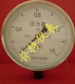 普通压力表(Y-100 Y-150)