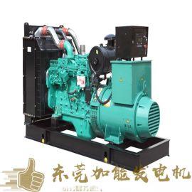 柴油发电机组 铂金斯柴油发电机组