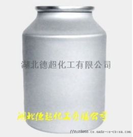 十五烷基磺酰氯;改性化肥添加剂AS