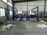 液壓維修升降機汽車維修四柱舉升機濟南市啓運起重機