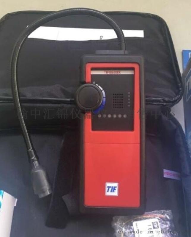 兰州哪里有卖可燃气体检漏仪13919031250