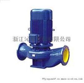 浙江沁泉 ISG离心管道泵IRG热水管道泵