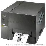 Godex BP500L/BP520L工业打印机
