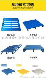 供应安徽金属托盘 可回收仓库防潮垫 垫仓板厂家