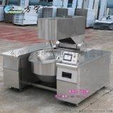 商用炒菜機器人  商用全自動炒菜鍋價格
