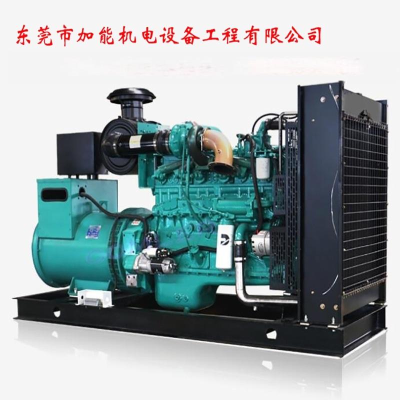东莞柴油发电机厂家 东莞3300kw二手发电机