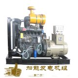1500kw柴油發電機買賣 1500kw發電機廠家