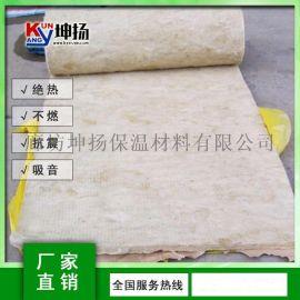 钢丝网岩棉卷毡   玻璃丝布岩棉卷毡