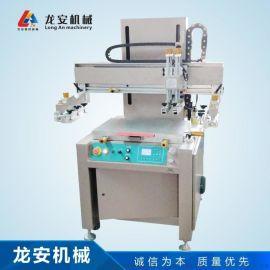 LA4060D电动丝印机 硅胶电动丝印机 纺织品网印机