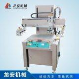 LA4060D電動絲印機 硅膠絲印機 紡織品網印機