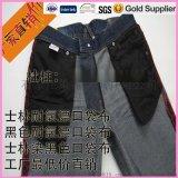 涤棉口袋布TC 96x72 黑色染色口袋布