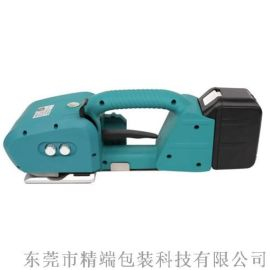 便携式电动打包机 PET塑钢带打包机