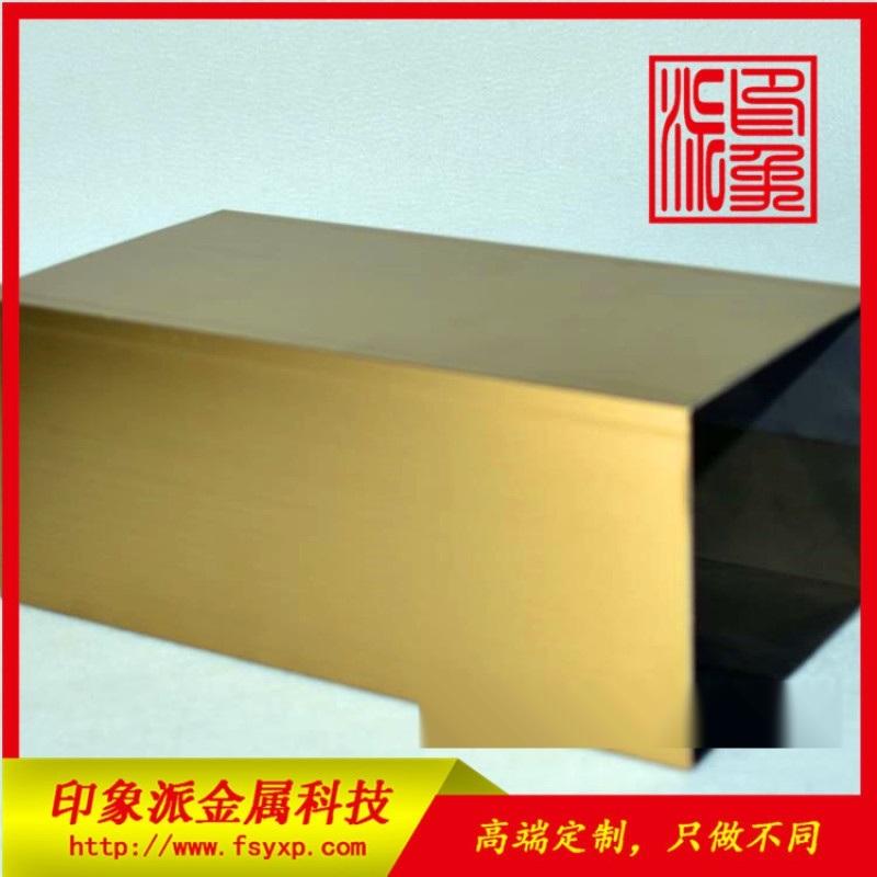 廠家高端定製彩色不鏽鋼方管 香檳金不鏽鋼裝飾管