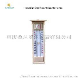 室内外高低塑料玻璃温度计外贸出口