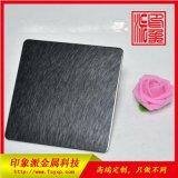 廠家供應304不鏽鋼亂紋黑鈦彩色板