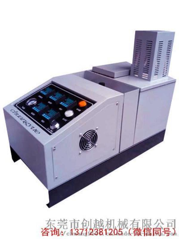 东莞多功能热熔胶机 创越1705点胶机 厂家直销