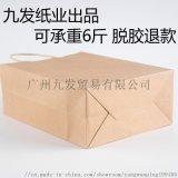 产品外包装使用的牛卡纸牛皮纸有哪些