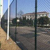 體育場護欄 包塑勾花網  球場護欄網