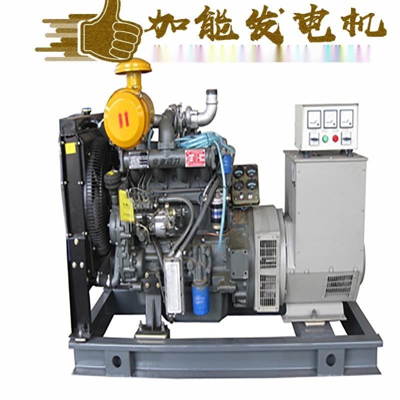 铂金斯发电机组 东坑柴油发电机厂家