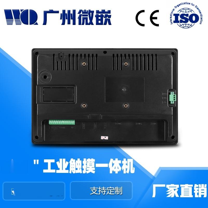 10.1寸linux工業人機界面,工業觸摸電阻屏