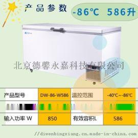 经济款-86度586升低温冰柜海鲜  冷冻机