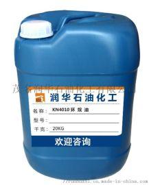 来自新疆克玛依的KN4010环烷油橡胶油