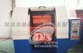 高速离心机小型五金零配件工件高效率研磨抛光设备