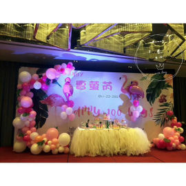 昆明花語花香氣球百日宴氣球造型生日宴氣球布置壽宴
