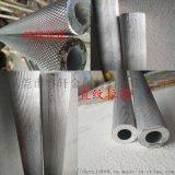铝管来图加工切割 装饰直纹拉花铝管 网纹铝管