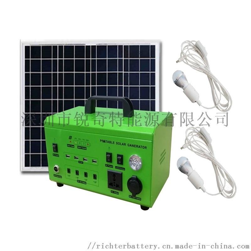 草原牧区游小型太阳能离网发电系统