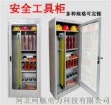 工具櫃供應五金不鏽鋼工具櫃價格