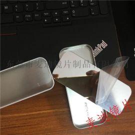 东莞亚克力镜子 麦迪塑料镜片加工厂 玩具亚加力镜
