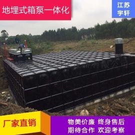 枣庄地埋消防水箱一体化泵站