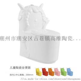 儿童小马桶,学校马桶,儿童坐便器,儿童陶瓷马桶