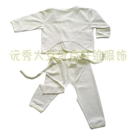 大豆蛋白纤维婴儿装(KD-Y001)