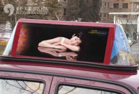 环球亮点滚动变画的士广告