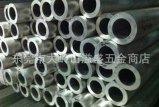 工業鋁管(6061)