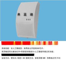 美安室外双鉴探测器(FC8120/8140/8160)