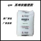 現貨廣州石化 LLDPE DFDA7027 擠出級 流延膜專用 食品級