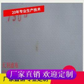 厂家丙纶耐酸碱750B高密度滤布 化工压滤机滤布PP板框压滤机