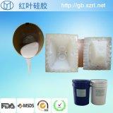 精密治具珀金催化環保矽膠 治具矽膠液體模具膠