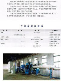 蒸发器用连续挤压铝管