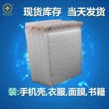 工厂直销烟台珠光膜气泡袋防水防震服装快递袋泡沫袋包装信封袋