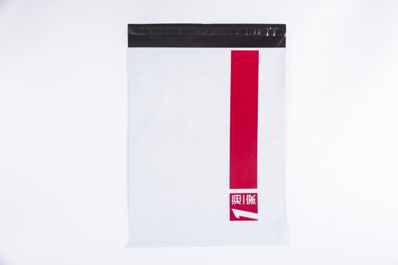 厂家直供武汉快递袋子定制快递包装袋小号中号大号物流打包袋防水
