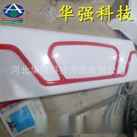 定做各种**洗车机玻璃钢外壳 玻璃钢洗车机设备外壳 设备外壳