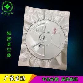 厂家定制配车电容器抽真空袋 4层防潮铝箔包装袋大小尺寸定制
