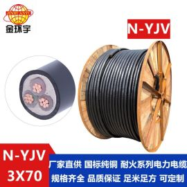 深圳金环宇电缆 耐火交联电缆N-YJV 3*70mm2 YJV低压电力电缆