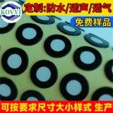 6*3 咪頭防水透聲透氣膜 安防監控電子點讀機音箱音響防水膜EPTFE