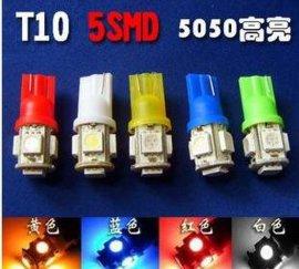LED汽车仪表灯(T10-5050-5SMD)